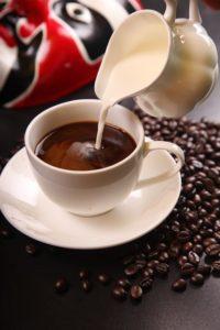 Vam je kava že zadišala?
