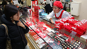 valentinovo-japonska